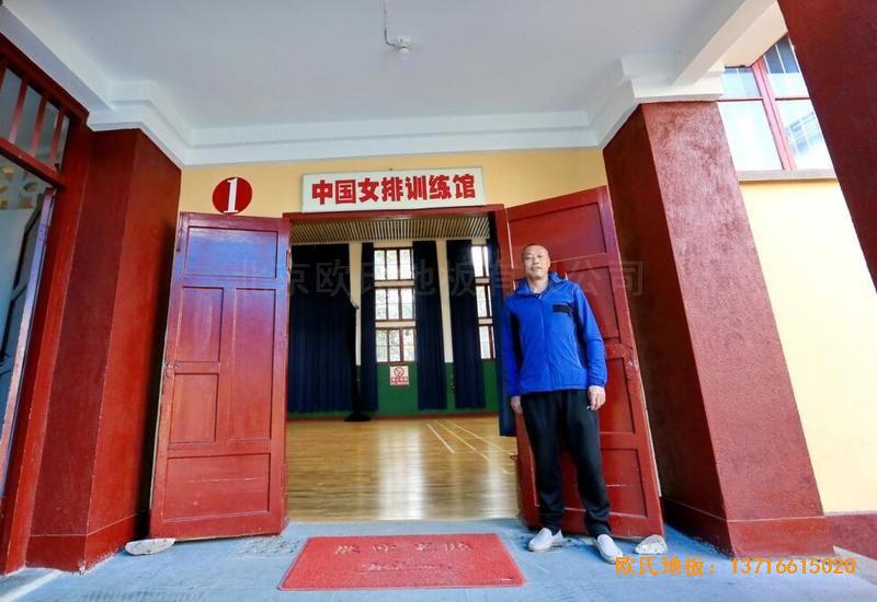 福建中国女排中国队训练基地排球场馆体育木地板安装案例