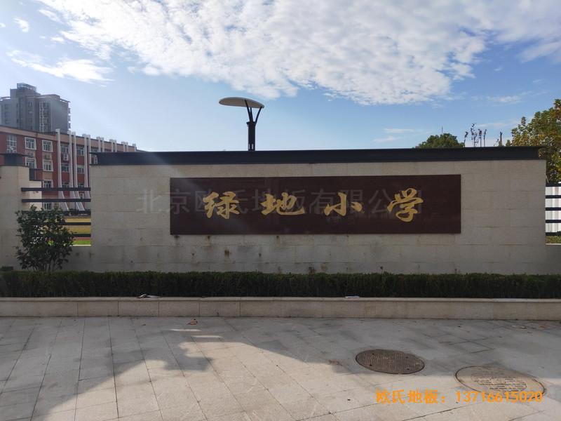 上海丰庄西路绿地小学舞台运动木地板铺装案例0