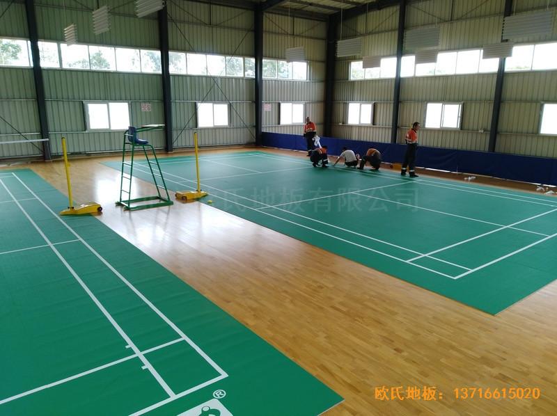 巴布亚新几内亚羽毛球馆运动地板铺设案例4