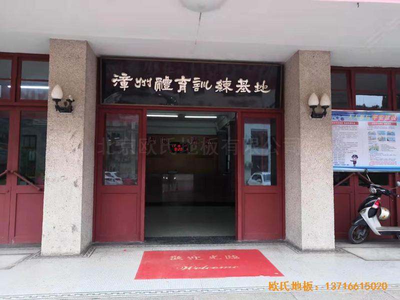 福建中国女排中国队训练基地排球场馆运动木地板安装案例0