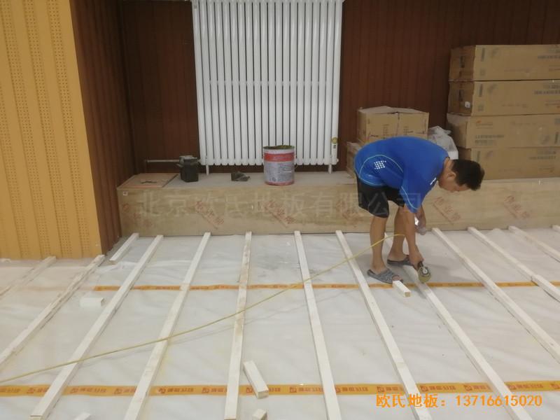北京昌平新东方体育馆运动木地板铺设案例1