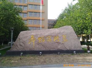 北京舞蹈学院体育地板施工案例