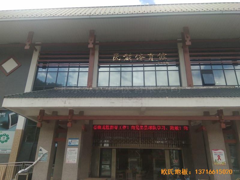广西桂林龙胜县民族体育馆体育地板施工案例