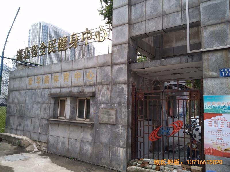 湖北武汉新华路体育场羽毛球馆体育木地板铺设案例