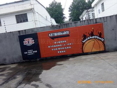 上海闵行kBT蓝球训练馆体育地板安装案例