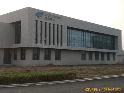 江苏盐城金风科技篮球馆运动木地板铺装案例