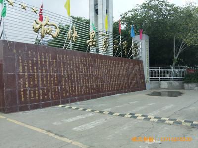 江苏第二中学篮球馆体育地板铺设案例