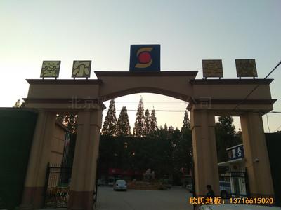江苏虎腰村爱尔行业学校运动馆运动地板铺装案例
