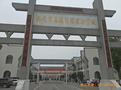 湖南辰溪实验学校篮球馆体育地板铺设案例