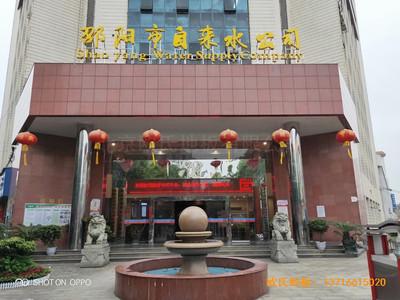 湖南邵阳自来水公司运动馆运动木地板铺装案例