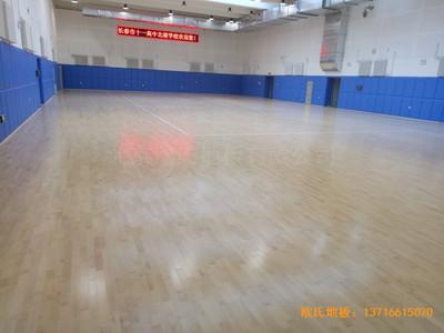 长春十一高中北湖学校体育馆体育木地板安装案例