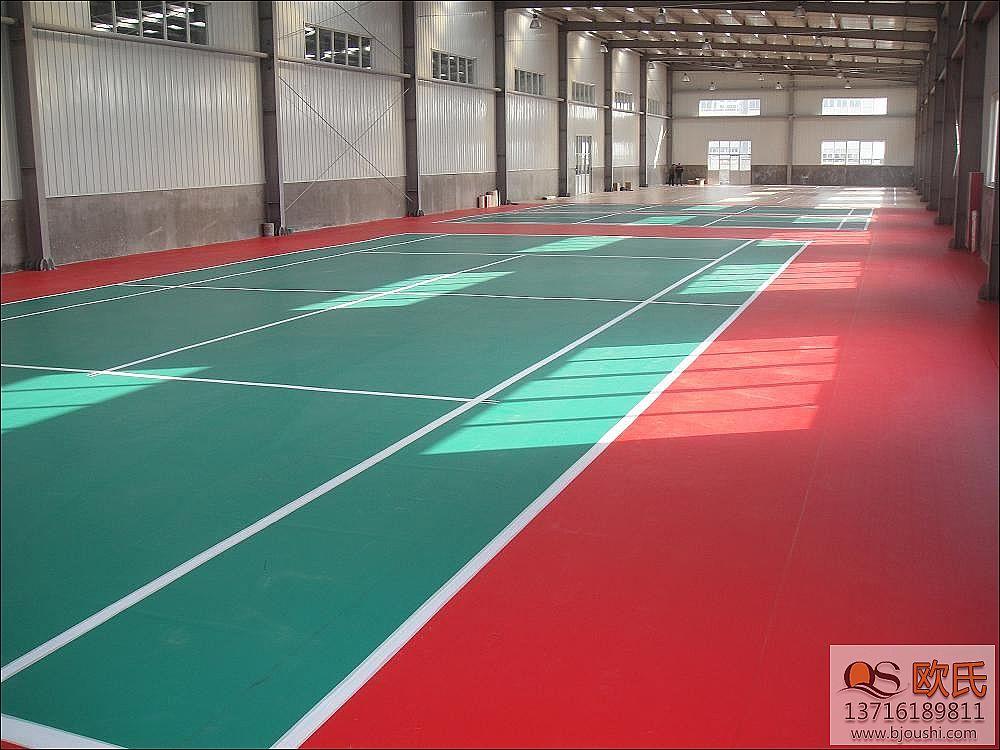 体育运动体育馆设计的地板羽毛球馆地板