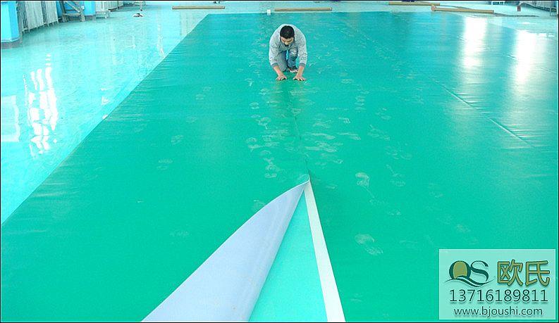 OS 欧氏室内篮球场专用塑胶地板的优势