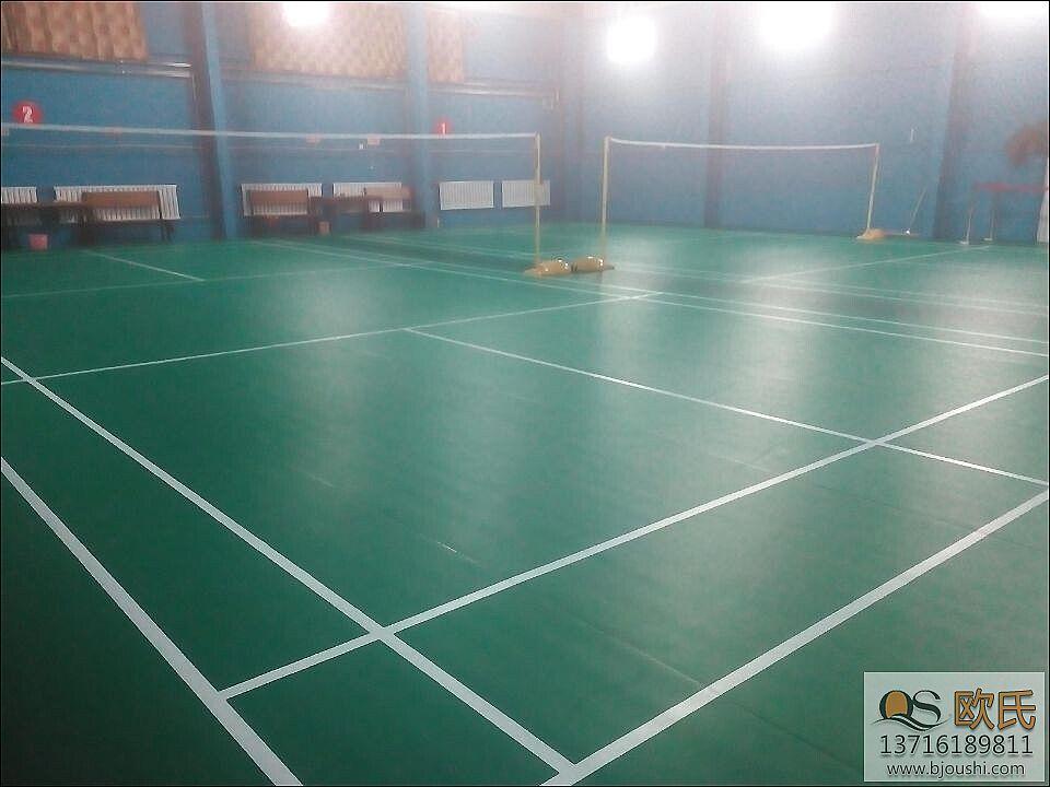冬季室内运动羽毛球塑胶地板羽毛球地板胶价格