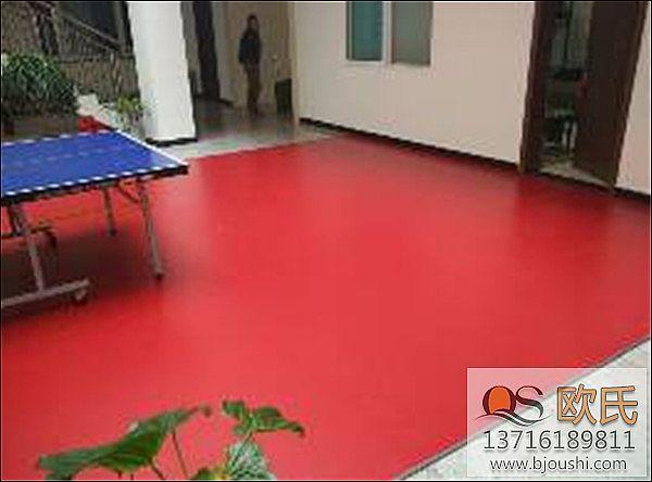 乒乓球地胶成功铺装案例之北京铁道科学研究院环保所
