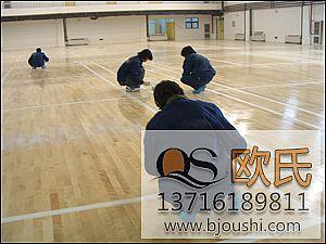 篮球木地板划线