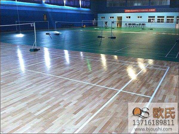 篮球馆体育木地板可行性结构剖析