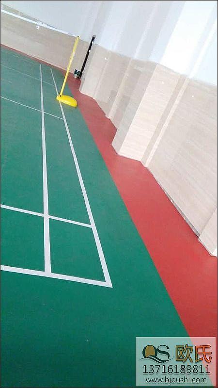 羽毛球塑胶地板怎么样以及其价格
