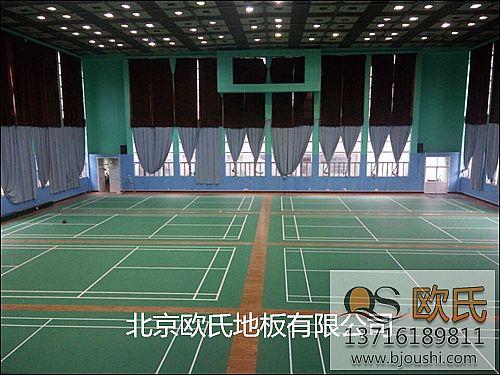羽毛球运动木地板的日常保养注意事项