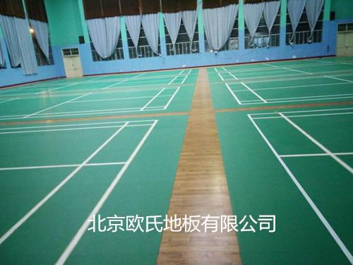 羽毛球体育木地板应该如何选择?
