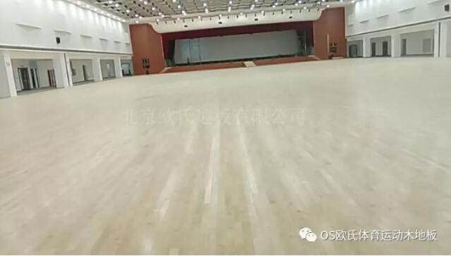 淮安富士康员工活动中心体育馆木地板